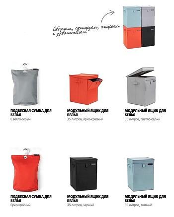 Подвесная сумка для белья, модульный ящик для белья
