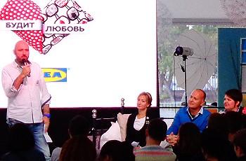 Презентация каталога Икеа 2015 в России