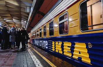 Поезд ИКЕА