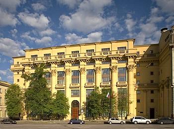 Дом на Моховой, 1934 г.;