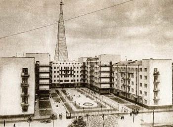 Дом-коммуна в Хавско-Шаболовском переулке, 1929 г.