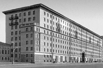 Дом Совета министров, 1939–1950 гг.