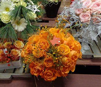 Где купить цветы