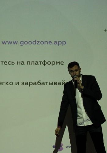 Презентация GoodZone
