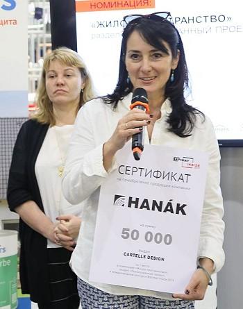Hanak на Batimat 2019