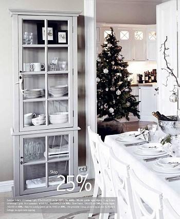 Рождественский каталог
