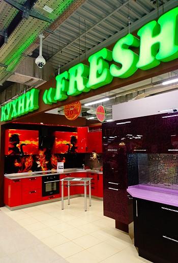Кухни Fresh