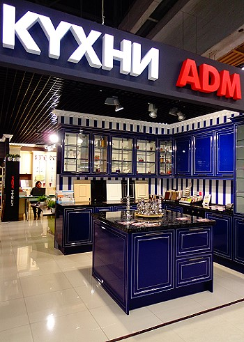 Кухни ADM