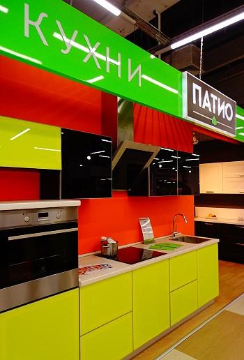 Кухни Патио